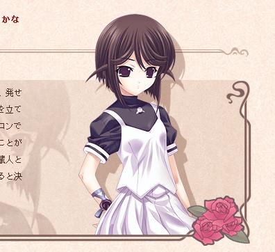 https://rei.animecharactersdatabase.com/./images/alicematic/Kuroe_Chuujou.png