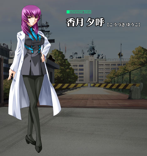 https://rei.animecharactersdatabase.com/./images/alternative/Yuuko.jpg
