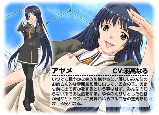 https://rei.animecharactersdatabase.com/./images/argonauts/ayame.jpg