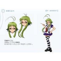 Image of Chihaya Ikaruga
