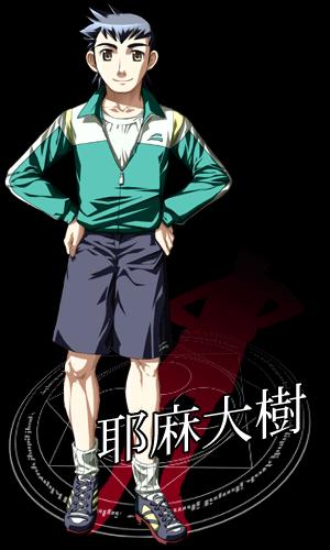 https://rei.animecharactersdatabase.com/./images/atsuobuburake/Daiki_Yama.png