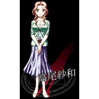 Image of Sawa Takao
