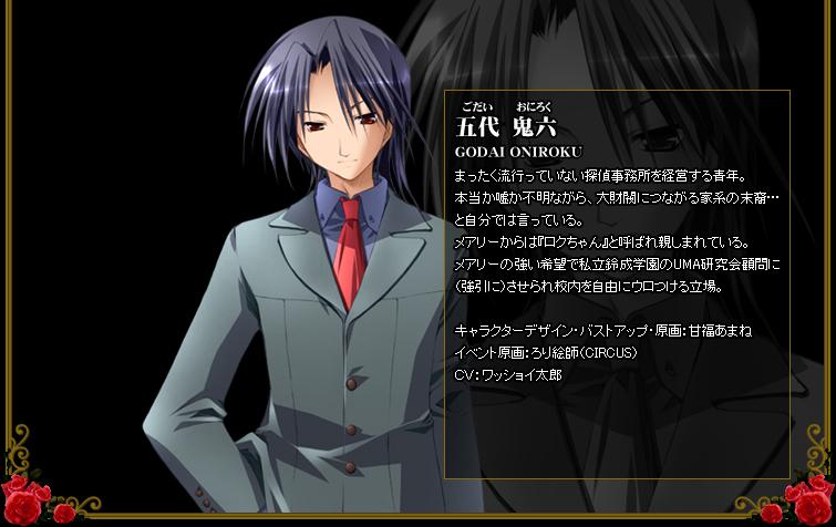 https://rei.animecharactersdatabase.com/./images/benigin/Godai_Oniroku.jpg