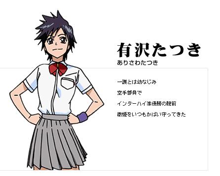 https://rei.animecharactersdatabase.com/./images/bleach/Tatsuki_Atosawa.png