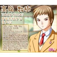Image of Kazuki Takane