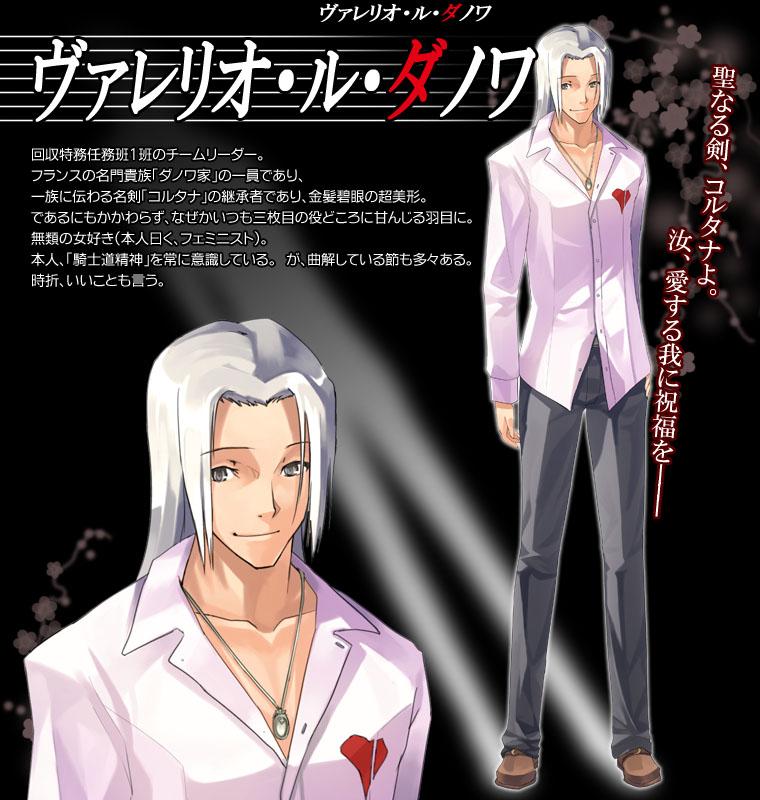 https://rei.animecharactersdatabase.com/./images/bokugasadamekun/Danois_Varerio.jpg