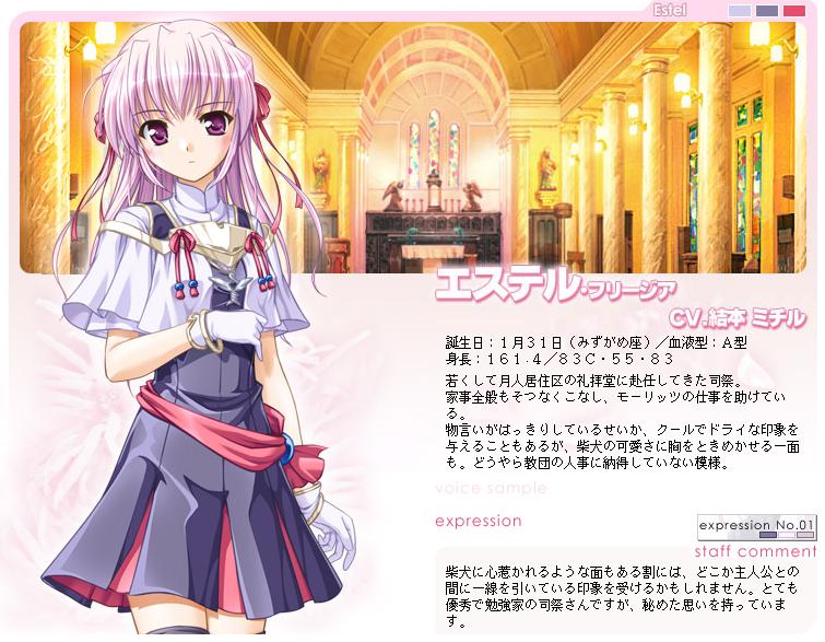 https://rei.animecharactersdatabase.com/./images/brightthandawningblue/Estel_Freesia.png