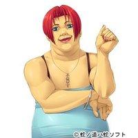 Image of Kimera