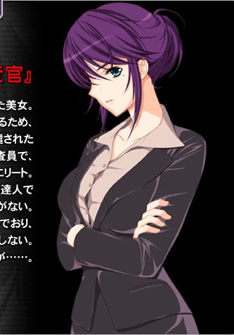 https://rei.animecharactersdatabase.com/./images/chikansenyou/Tsubaki_Kirishima.png