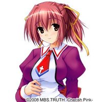 Image of Miwa Kagetsu