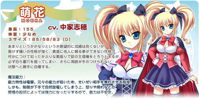 https://rei.animecharactersdatabase.com/./images/colorfulwish/Moeka.jpg