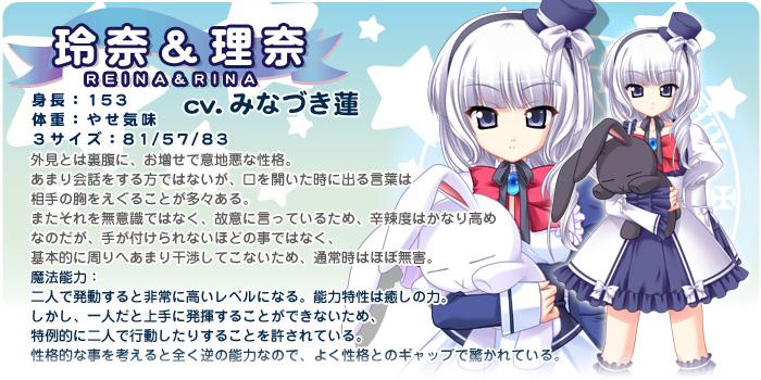 https://rei.animecharactersdatabase.com/./images/colorfulwish/Reina_Rina.jpg