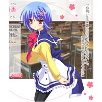 Image of Suzuka Takatoo