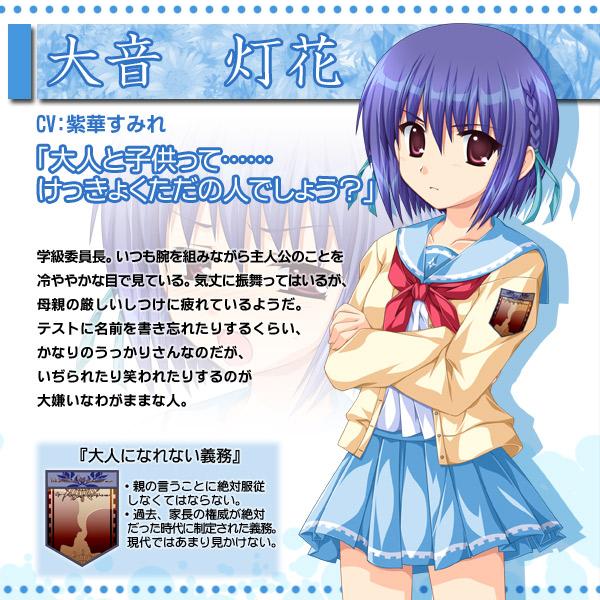 https://rei.animecharactersdatabase.com/./images/countryofwheelgirl/Touka.jpg
