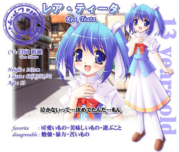 https://rei.animecharactersdatabase.com/./images/creson/Rea.jpg