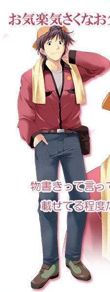 https://rei.animecharactersdatabase.com/./images/dc2/kohinata_shin_01.jpg