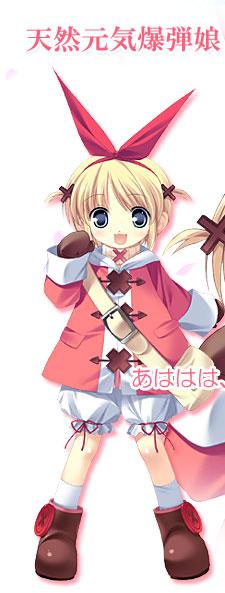 https://rei.animecharactersdatabase.com/./images/dc2/kohinata_yuzu_01.jpg