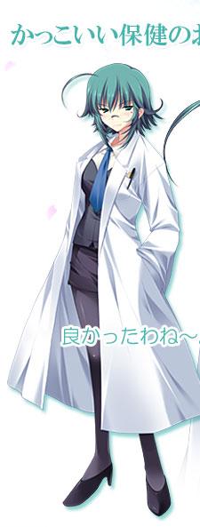 https://rei.animecharactersdatabase.com/./images/dc2/mizukoshi_maika_01.jpg