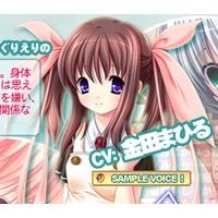 Image of Erino Oguri