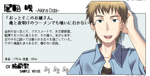 https://rei.animecharactersdatabase.com/./images/denkikazegakuen/Akira_Oda.png