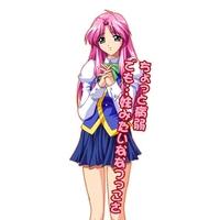 Profile Picture for Noeri Nakae