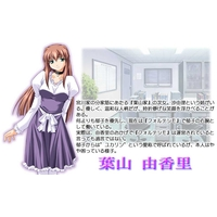Image of Yukari Hayama