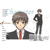 Image of Hiro Hirono