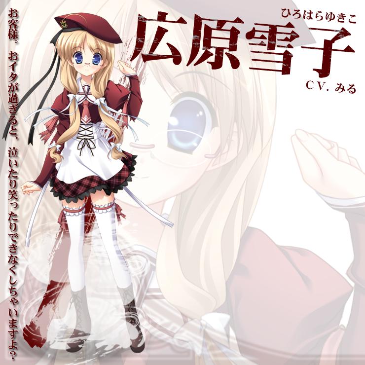 https://rei.animecharactersdatabase.com/./images/eleveneyes/Yukiko_Hirohara.png