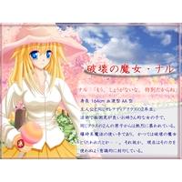 Image of Naru