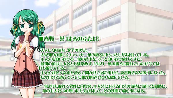 https://rei.animecharactersdatabase.com/./images/futaba/Futaba_Harono.jpg