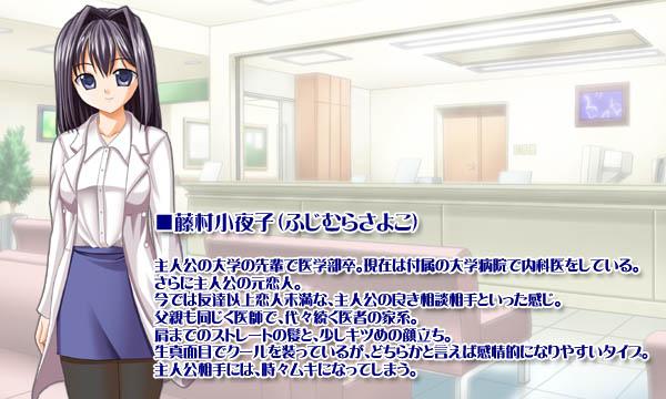 https://rei.animecharactersdatabase.com/./images/futaba/Sayoko_Fushimu.jpg