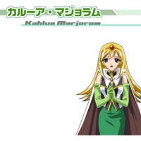 Profile Picture for Kahlua Marjoram