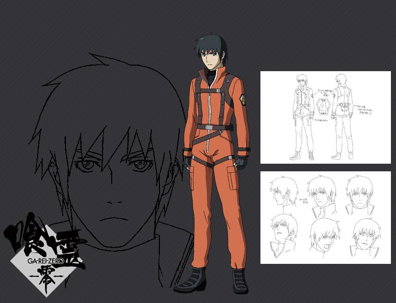 https://rei.animecharactersdatabase.com/./images/gareizero/Tooru_Kanji.jpg