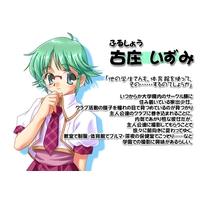 Image of Izumi Furushou