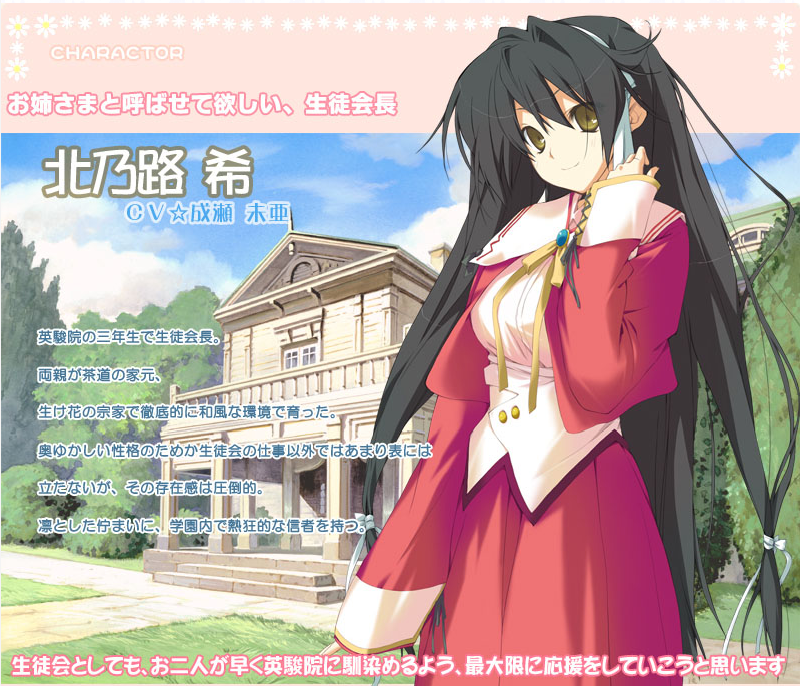 https://rei.animecharactersdatabase.com/./images/happymaagaretto/Nozomi_Kitanoji.png