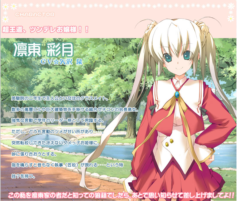 https://rei.animecharactersdatabase.com/./images/happymaagaretto/Saki_Rindou.png