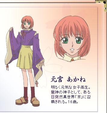 https://rei.animecharactersdatabase.com/./images/harukanaruToki/Akane_Motomiya.jpg