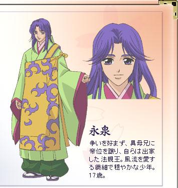 https://rei.animecharactersdatabase.com/./images/harukanaruToki/Eisen.jpg
