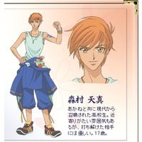 Image of Tenma Morimura