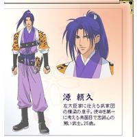 Image of Minamoto no Yorihisa