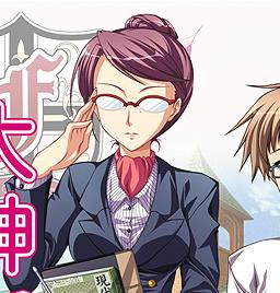 https://rei.animecharactersdatabase.com/./images/harukoiotome/Tie_Oogami.png