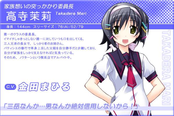 https://rei.animecharactersdatabase.com/./images/hito_yumi/chara_intro_mari.jpg