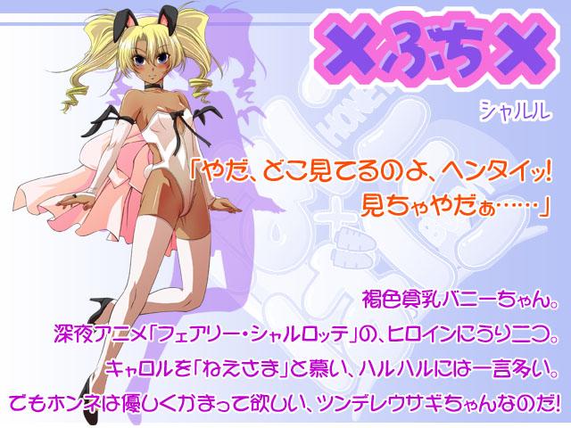 https://rei.animecharactersdatabase.com/./images/honeyhoney/Buchi.jpg