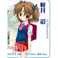 Image of Aya Hasegawa