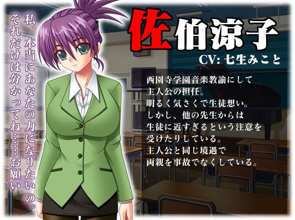 https://rei.animecharactersdatabase.com/./images/hukugaku/Ryouko_Saeki.jpg