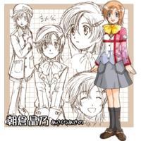 Image of Akino Asakura