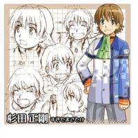 Image of Masatake Sukita