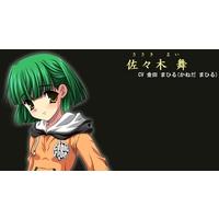 Image of Mai Sasaki