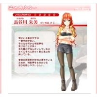 Profile Picture for Akemi Hasegawa