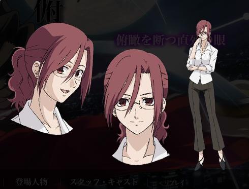 https://rei.animecharactersdatabase.com/./images/karanokyoukai/Touko_Aosaki.png